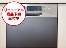 Bosch/SPI66MS006