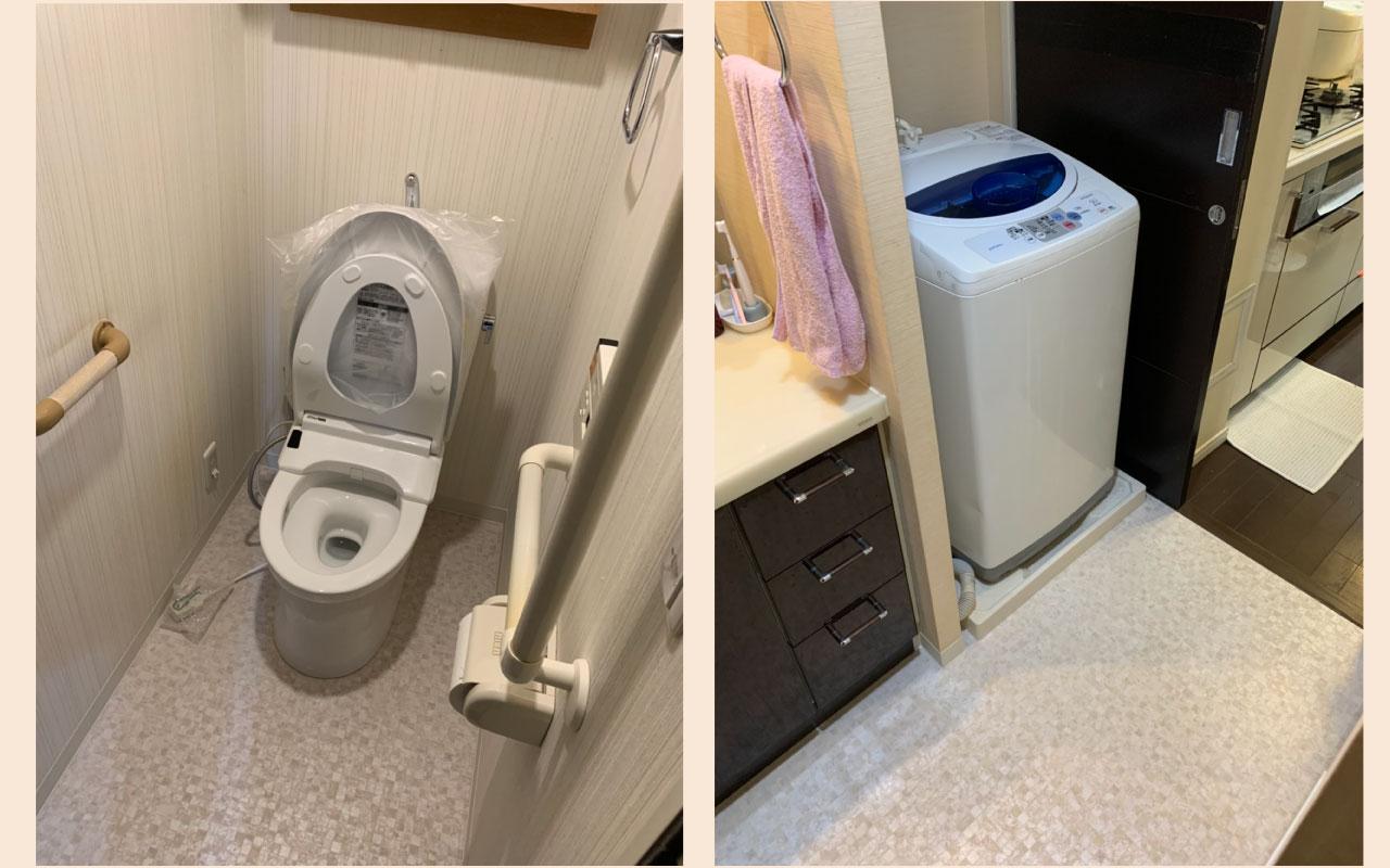 I様邸_トイレと洗濯機の入れ替え