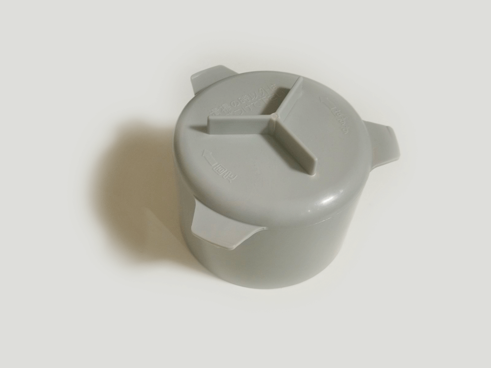 トラップ防臭器