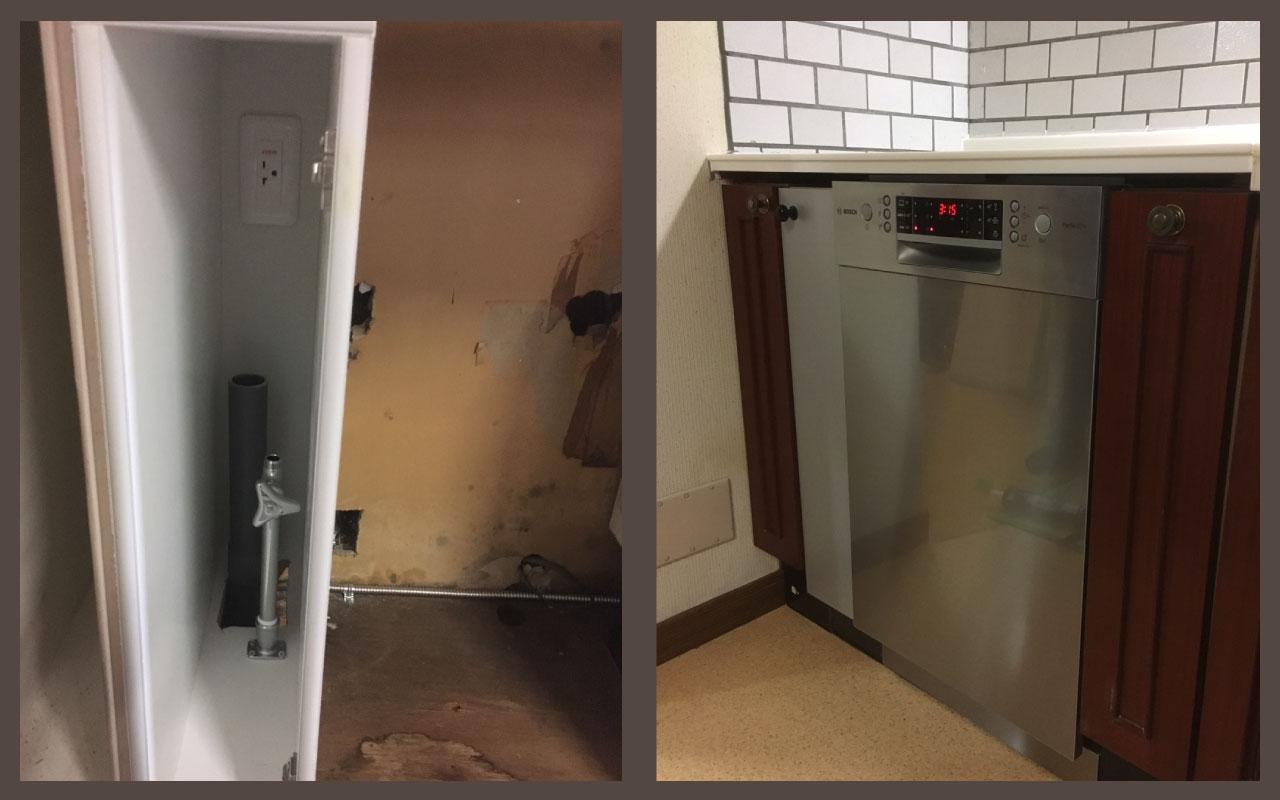 K様邸_Bosch食洗機