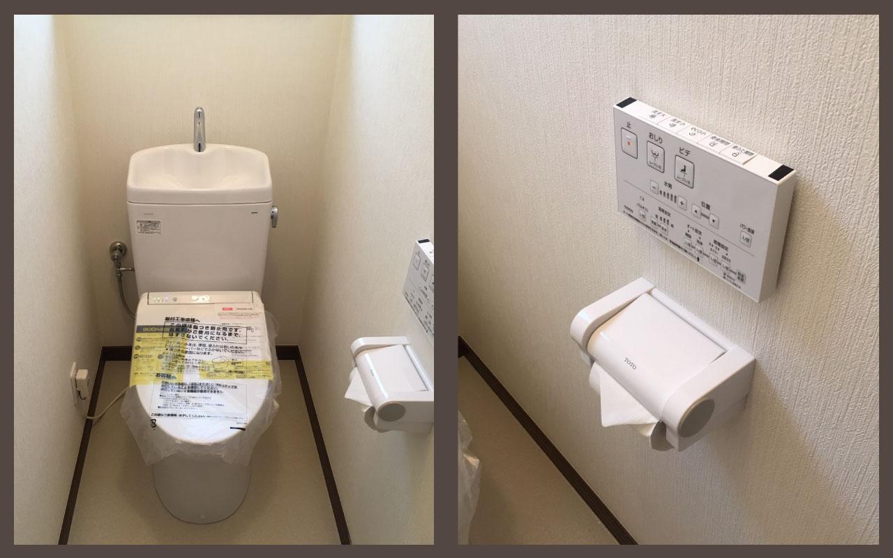 N様邸_トイレ
